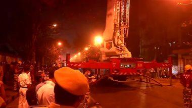 Kolkata Fire Tragedy: మంటల్లో తొమ్మది మంది సజీవ దహనం, కోలకతాలో భారీ అగ్నిప్రమాదం, రైల్వే కార్యాలయాలు ఉన్న భవనంలోని 17వ అంతస్తులో ఒక్కసారిగా ఎగిసిన మంటలు, మృతుల కుటుంబాలకు రాష్ట్ర ప్రభుత్వం రూ. 10 లక్షల ఆర్థిక సాయం, పీఎం ఫండ్ నుంచి రూ.2 లక్షలు