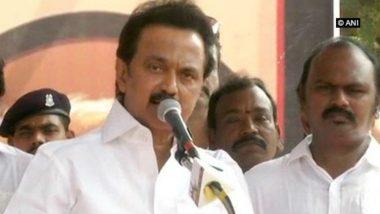 Tamil Nadu Assembly Elections 2021: తమిళనాడులో భారీ మెజార్టీ దిశగా స్టాలిన్ డీఎంకే పార్టీ, వెనుకంజలో అధికార పార్టీ అన్నాడీఎంకే, స్వల్ప ఆధిక్యంలో దూసుకువెళుతున్న మక్కళ్ నీది మయ్యం పార్టీ అధినేత కమల్హాసన్