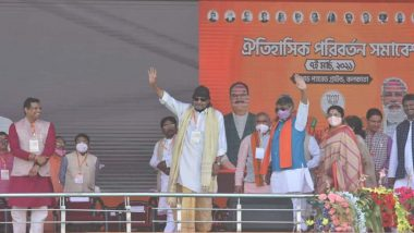 Mithun Chakraborty Joins BJP: తాను మాములు పాము కాదు, కోబ్రా అంటూ.. కాషాయం కండువా కప్పుకున్న తృణమూల్ మాజీ నేత, సినీ నటుడు మిథున్ చక్రవర్తి, బెంగాల్ బీజేపీ సీఎం అభ్యర్థిపై కొనసాగుతున్న సస్పెన్స్