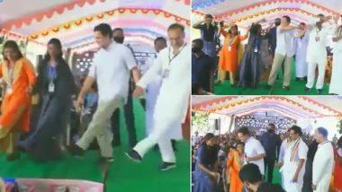 Rahul Gandhi Dance: డ్యాన్సుతో దుమ్మురేపిన రాహుల్ గాంధీ, Push-Up Challenge స్వీకరించిన కాంగ్రెస్ యువనేత, తమిళనాడు ఎన్నికల ప్రచారంలో దూసుకుపోతున్న కాంగ్రెస్ పార్టీ