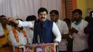 Pooja Chavan Suicide Case: యువతిపై వేధింపుల ఆరోపణలు, మహారాష్ట్ర మంత్రి రాజీనామా, నా రాజకీయ జీవితం నాశనం చేయడానికి బీజేపీ ప్రయత్నిస్తోందని తెలిపిన శివసేన నేత సంజయ్ రాథోడ్