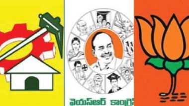 Tirupati By-Election 2021: తిరుపతిలో ఫ్యాను గెలుపు తధ్యమా..మెజార్టీ ఎంత ఉండబోతోంది? అధికార ప్రతిపక్షాల మధ్య పేలుతున్న మాటల తూటాలు, వీడియోలు 7557557744 నంబర్కు వాట్సాప్ చేస్తే అకౌంట్లో పదివేలు వేస్తామనంటున్న అచ్చెన్నాయుడు, నామినేషన్లు దాఖలు చేసిన మూడు పార్టీల అభ్యర్థులు