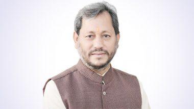 CM Tirath Singh Rawat: మన దేశాన్ని అమెరికా పాలించింది, 20 మంది పిల్లల్ని కంటే రేషన్ ఎక్కువొస్తుంది, లేడిస్ ఆ చిరిగిన జీన్స్ ఎందుకు ధరిస్తున్నారు, ఉత్తరాఖండ్ సీఎం వివాదాస్పద వ్యాఖ్యలు, మండిపడుతున్న బీజేపీ అధిష్ఠానం, తీరత్ సింగ్ రావత్కి కరోనా పాజిటివ్