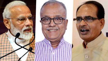 BJP MP Nand Kumar Dies: కరోనాతో బీజేపీ ఎంపీ నందకుమార్ సింగ్ చౌహాన్ కన్నుమూత, సంతాపం తెలిపిన ప్రధాని నరేంద్ర మోదీ, మధ్యప్రదేశ్ సీఎం చౌహాన్, పార్టీకి ఆయన లేని లోటు తీరనిది అంటూ ట్వీట్