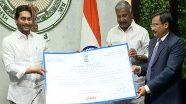AP Bagged 17 Panchayat Awards: దుమ్మురేపిన ఏపీ పంచాయితీ వ్యవస్థ, దేశ స్థాయిలో 17 అవార్డులు కైవసం, దేశవ్యాప్తంగా 74 వేల గ్రామ పంచాయతీలు పోటీ, ఎక్కువ అవార్డులు వచ్చిన నాలుగో రాష్ట్రం ఏపీ