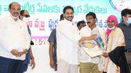 AP CM Present Awards to Volunteers: వైయస్ జగన్ సైన్యానికి అవార్డులు, సంక్షేమ పథకాలను ప్రజలకు అందించండంలో కీలక పాత్ర పోషిస్తున్న వాలంటీర్లు, ఉగాది విశిష్ట సేవా పురస్కారాలను వాలంటీర్లకు ప్రదానం చేసిన సీఎం వైఎస్ జగన్