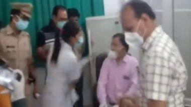 Uttar pradesh: డాక్టర్పై చేయి చేసుకున్న నర్సు, తిరిగి నర్సుపై చేయి చేసుకున్న డాక్టర్, అసభ్య పదజాలంతో దూషించుకున్న ఇరువురు, సోషల్ మీడియాలో వైరల్ అవుతున్న వీడియో