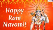 Sri Rama Navami 2021: రమణీయ అంశాలకు మానవీయ రూపమే శ్రీరాముడు, నేడు శ్రీ రామ నవమి! చైత్ర శుద్ధ నవమికి ఉన్న విశిష్టత, రామనవమి చెప్పే రామ కథాసారాన్ని తెలుసుకోండి