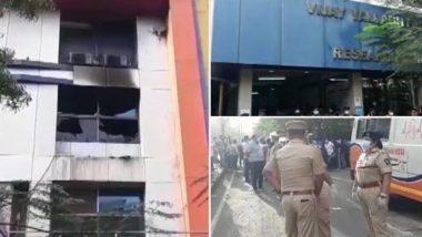 Maharashtra Hospital Fire: ఐసీయూలో పేలిన ఏసి, అగ్నిప్రమాదంలో 13 మంది కోవిడ్ రోగులు మృతి, నాసిక్ ఘటన మరవక ముందే మహారాష్ట్రలో మరొక ఘోర అగ్ని ప్రమాదం
