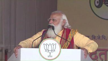 Assam Assembly Election 2021: ప్రసంగాన్ని మధ్యలో ఆపేసిన ప్రధాని మోదీ, ముందు ఆ కార్యకర్తకు వైద్యం చేయాలని వైద్యులకు సూచన, మిలిటెంట్లు ఆయుధాలను వదిలిపెట్టి ప్రజాజీవితంలో కలిసి పోవాలని కోరిన ప్రధాని