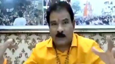 Shiv Sena MLA Sanjay Gaikwad: వైరస్ దొరికితే నేరుగా బీజేపీ నేత ఫడ్నవీస్ నోట్లో వేస్తాను, సంచలన వ్యాఖ్యలు చేసిన శివసేన ఎమ్మెల్యే సంజయ్ గైక్వాడ్, మహారాష్ట్రలో ముదురుతున్న కరోనా రాజకీయాలు