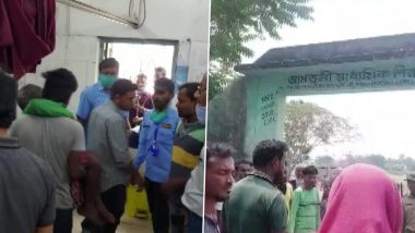 West Bengal Elections 2021: టీఎంసీ–బీజేపీ నేతల ఘర్షణ, కాల్పుల్లో నలుగురు మృతి, సీఐఎస్ఎఫ్ పోలీసుపై దాడికి ప్రయత్నం, పరిస్థితిని అదుపు చేసేందుకు కాల్పులు జరిపిన పోలీసులు