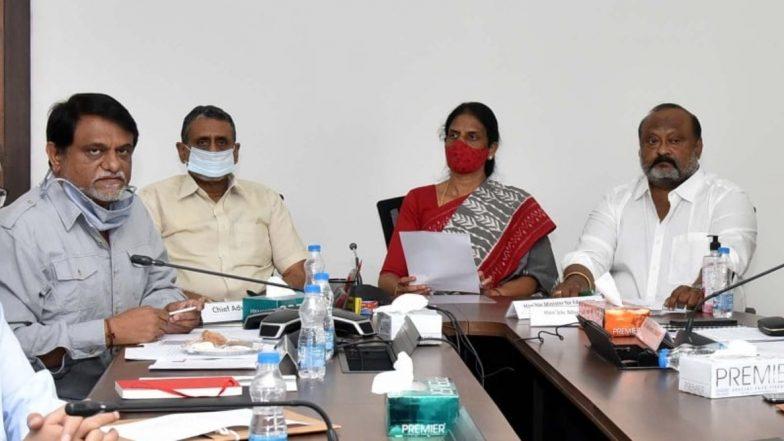 Aid for Private Teachers: ప్రైవేట్ స్కూల్ సిబ్బందికి ఏప్రిల్ నెలాఖరులోగా అందనున్న రూ. 2 వేలు, నేరుగా వారి ఖాతాల్లోకే నగదు జమ, రేషన్ షాపుల ద్వారా 25 కేజీల సన్నబియ్యం పంపిణీకి మార్గదర్శకాలు జారీ చేసిన ప్రభుత్వం