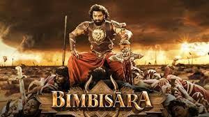 Bimbisara First Look: ఇదివరకెన్నడూ చూడని అవతారంలో కళ్యాణ్ రామ్.. బార్బేరియన్ కింగ్ 'బింబిసారా'  ఫస్ట్లుక్ మోషన్ పోస్టర్ విడుదల