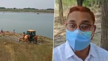 Covid Dead Bodies In Ganga River: పవిత్ర గంగానదిలో తేలుతున్న వందలాది కరోనా మృతదేహాలు, ఉత్తరప్రదేశ్లోని హమీర్పూర్, బిహార్లోని బక్సార్ జిల్లాలో దారుణ పరిస్థితులు, విచారణ చేపట్టిన అధికారులు