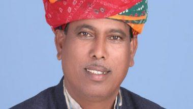 Gautam Lal Meena Dies: బీజేపీ ఎమ్మెల్యేగౌతమ్ లాల్ మీనా కరోనాతో కన్నుమూత, ఉదయ్పూర్లోని ఎంబీ ప్రభుత్వ ఆస్పత్రిలో చికిత్స పొందుతూ మృతి