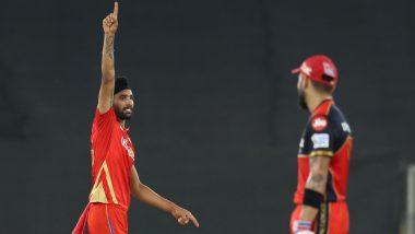 PBKS vs RCB, IPL 2021: స్పిన్నర్ హర్ప్రీత్ దెబ్బకు కోహ్లీ సేన విలవిల, 34 పరుగుల తేడాతో విజయం సాధించిన పంజాబ్, బ్యాటింగ్లో అదరగొట్టిన కేఎల్ రాహుల్