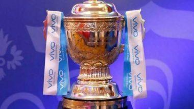 IPL 2021 New Venue: ఐపీఎల్-2021 మళ్లీ వచ్చేస్తోంది, మిగిలిన మ్యాచ్లను యూఏఈలో నిర్వహిస్తామని స్పష్టం చేసిన బీసీసీఐ ఉపాధ్యక్షుడు రాజీవ్ శుక్లా, రెండో దశ పోటీలకు తమ ఆటగాళ్లను అనుమతించేది లేదని తెలిపిన ఇంగ్లండ్