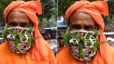 Jugaadu Baba Wears Herbal Mask: హెర్బల్ మాస్కుతో ఆకట్టుకుంటున్న జుగాడి బాబా, మూలికలతో తయారు చేసిన ఈ వెరైటీ మాస్క్తో కరోనా రాదట, సోషల్ మీడియాలో వైరల్ అవుతున్న వీడియో