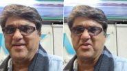 Mukesh Khanna Death Hoax: బతికున్న నటుడిని చంపేసిన సోషల్ మీడియా, నటుడు ముఖేష్ ఖన్నా కరోనాతో చనిపోయారంటూ వార్తల పుకార్లు, నాకు కరోనా రాలేదు సంపూర్ణ ఆరోగ్యంతో ఉన్నానని తెలిపిన బాలీవుడ్ నటుడు