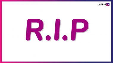 Tollywood Producer Venkat Dies: ప్రముఖ తెలుగు చిత్ర నిర్మాత వెంకట్ కన్నుమూత, కిడ్నీ సంబంధిత సమస్యతో చికిత్స పొందుతూ మృతి చెందిన ఆర్ఆర్ మూవీ మేకర్స్ అధినేత