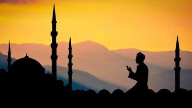 Ramadan or Ramzan 2021: రంజాన్..దివ్య ఖురాన్ ఆవిర్భవించిన మాసం, ముస్లింలు నెల రోజుల పాటు అత్యంత కఠిన నియమాలతో ఆచరించే పండుగ, రంజాన్ మాసం చరిత్ర, ఉపవాస దీక్షలపై ప్రత్యేక కథనం