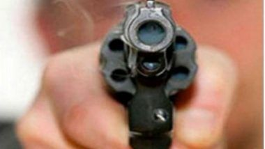 Colorado Shooting: మళ్లీ కాల్పుల మోతతో దద్దరిల్లిన అమెరికా, రెండు వేర్వేరు చోట్ల జరిగిన కాల్పుల్లో 11 మంది మృతి, పుట్టినరోజు వేడుకల్లో కాల్పులకు తెగబడిన దుండగుడు