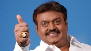 Vijayakanth Health Update: నటుడు విజయ్ కాంత్కు అస్వస్థత, శ్వాస తీసుకోవడంలో ఇబ్బంది, వైద్యులు చికిత్స అందిస్తున్నట్టు డీఎండీకే వర్గాలు, గతేడాది కరోనా బారీన పడిన డీఎండీకే పార్టీ అధినేత