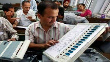 AP MPTC, ZPTC Election Results: పోస్టల్ బ్యాలెట్లో వైసీపీ ఆధిక్యం, రాష్ట్ర వ్యాప్తంగా ప్రారంభమైన జెడ్పీటీసీ, ఎంపీటీసీ ఎన్నికల కౌంటింగ్