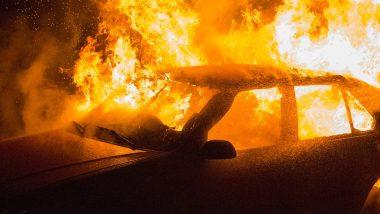 Gas Explosion in Hubei Province: ఘోర అగ్ని ప్రమాదం, గ్యాస్ సిలిండర్ పేలడంతో 11 మంది మృతి, వందల మందికి తీవ్ర గాయాలు, చైనాలో షియాన్ నగరంలో విషాద ఘటన