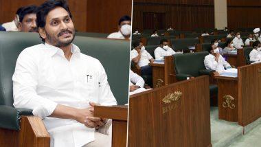 AP Budget 2021-22: ఆంధ్ర ప్రదేశ్ రాష్ట్ర బడ్జెట్ సమావేశం, రూ. 2,29,779 కోట్లతో రాష్ట్ర వార్షిక బడ్జెట్ను ప్రవేశపెట్టిన ఆర్థికమంత్రి బుగ్గన, వివిధ రంగాలకు కేటాయింపులు ఇలా ఉన్నాయి