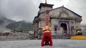 Acharya Santosh Trivedi: కేదార్నాథ్ జ్యోతిర్లింగ క్షేత్రం ముందు పూజారి ఆచార్య సంతోష్ త్రివేది నిరసన, చార్ధామ్ బోర్డును రద్దు చేయకుంటే నిరసన మరింత ఉగ్రరూపం దాలుస్తుందని హెచ్చరిక