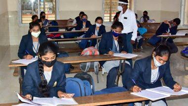 Telangana: తెలంగాణలో బుధవారం నుంచి యధాతథంగా తెరుచుకోనున్న విద్యాసంస్థలు; రాష్ట్రంలో కొత్తగా 338 కోవిడ్19 కేసులు నమోదు, 5,864గా ఉన్న ఆక్టివ్ కేసుల సంఖ్య