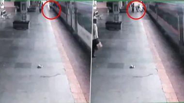 Maharashtra: కదులుతున్న రైలు ఎక్కి బ్యాలన్స్ తప్పిన ప్రయాణికుడు, రైలు- ప్లాట్ఫాం మధ్యలో చిక్కుకుని విలవిల, ప్రయాణికుడిని రక్షించిన ఆర్పిఎఫ్ కానిస్టేబుల్