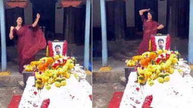 Nandini Rai Dance: డెడ్ బాడీ ముందు డ్యాన్స్తో అదరగొట్టిన నందినిరాయ్, జగమే తంత్రం' సినిమాలోని రకిట రకిట పాటకు స్టెప్పులు, ఇన్ ద నేమ్ ఆఫ్ గాడ్ ఫూటింగ్ మధ్యలో ఘటన, విభిన్నంగా స్పందిస్తున్న నెటిజన్లు