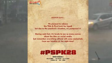 #PSPK28 Update: పవన్ కళ్యాణ్ సినిమా PSPK28 ఫస్ట్ లుక్పై క్లారిటీ ఇచ్చిన మైత్రీమూవీ మేకర్స్, సినిమాకు సంబంధించిన ఏ విషయమైనా అధికారిక ఖాతాల ద్వారా వెల్లడిస్తామంటూ ట్వీట్