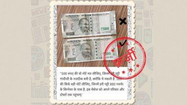 Rs 500 Notes News: గాంధీ బొమ్మ దగ్గర గ్రీన్ గీత కలిగిన రూ. 500 నోట్ చెల్లదా..సోషల్ మీడియాలో వైరల్ అవుతున్న వార్తపై క్లారిటీ ఇచ్చిన పీఐబీ ఫ్యాక్ట్ చెక్, ఆ వార్త అంతా అబద్దమని నమ్మవద్దంటూ హెచ్చరిక