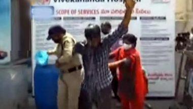 Pragathi Bhavan: సీఎం కేసీఆర్ క్యాంపు ఆఫీసు ప్రగతి భవన్ వద్ద వ్యక్తి ఆత్మహత్యాయత్నం, పోలీసులు వేధిస్తున్నారని.. సీపీ సజ్జనార్కు పిర్యాదు చేసినా పట్టించుకోలేదని తెలిపిన బాధితుడు