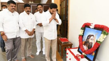 Alluri Sitarama Raju Birth Anniversary: మన్యం వీరుడు అల్లూరి సీతారామరాజు జయంతి, నివాళులు అర్పించిన ఏపీ సీఎం వైయస్ జగన్, అల్లూరి జీవితం తరతరాలకు స్ఫూర్తిదాయకమని కొనియాడిన ఏపీ ముఖ్యమంత్రి