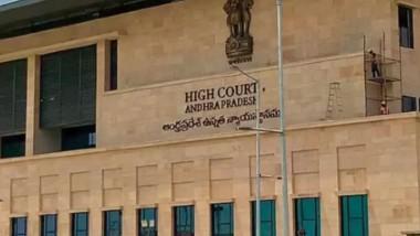 AP High Court: ఏపీ హైకోర్టు సంచలన తీర్పు, భర్త గర్ల్ఫ్రెండ్ను ఐపీసీ సెక్షన్ 498ఏ కింద విచారించడానికి వీల్లేదని స్పష్టం, భర్త సంబంధీకుల్లోకి గర్ల్ఫ్రెండ్ రాదని వెల్లడి