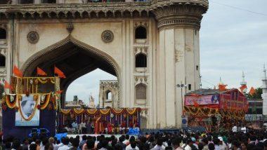 Hyderabad Bonalu Festival: పాతబస్తీ బోనాల ఉత్సవాలకు ఘనంగా ఏర్పాట్లు, ఈ ఏడాది హైదరాబాద్ బోనాల కోసం రూ. 90 కోట్ల నిధులు, కోవిడ్ నేపథ్యంలో ప్రత్యేక హెల్త్ క్యాంపులు ఏర్పాటు చేయనున్నట్లు వెల్లడించిన మంత్రి తలసాని
