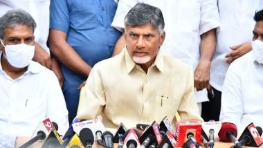 Andhra Pradesh: చంద్రబాబు 36 గంటల నిరసన దీక్ష ప్రారంభం, రేపు రాత్రి 8 గంటలకు ముగియనున్న దీక్ష, కార్యాలయానికి తరలివచ్చిన టీడీపీ నేతలు, కార్యకర్తలు