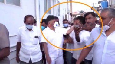 DK Shivakumar Slaps Party Worker: కార్యకర్త చెంప చెళ్లుమనిపించిన డీకే శివకుమార్, సామాజిక దూరం పాటించక పోవడం వల్లే తనకు కోపం వచ్చిందని వివరణ