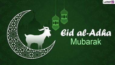 Happy Eid al-Adha 2021: ఈదుల్ అజ్ హా.. త్యాగానికి ప్రతీకగా ముస్లీంలు జరుపుకునే గొప్ప పండుగ, ఈ పండుగ చరిత్రను, ప్రపంచానికి అల్లాహ్ ఇచ్చిన సందేశాన్ని ఓ సారి తెలుసుకుందాం