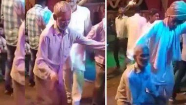 Elderly Man Amazing Dance Video: పెళ్లి వేడుకలో డ్యాన్స్తో దుమ్మురేపిన వృద్ధుడు, సోషల్ మీడియాలో వైరల్గా మారిన పెద్దాయన డ్యాన్స్ వీడియో