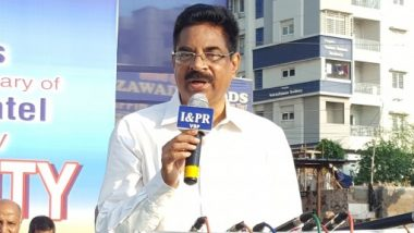 Centre Appoints 8 New Governors: మిజోరాం గవర్నర్గా కంభంపాటి హరిబాబు, హర్యానాకు బదిలీ అయిన దత్తాత్రేయ, 8 రాష్ట్రాలకు కొత్త గవర్నర్లను ప్రకటించిన కేంద్రం, ఉత్తర్వులు జారీ చేసిన రాష్ట్రపతి భవన్