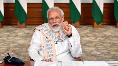 Modi Cabinet Reshuffle: సింధియాకు మంత్రి పదవి ఖాయమేనా. రేసులో ఎవరెవరు ఉన్నారు, ఈ నెల 8వ తేదీన కేంద్ర మంత్రివర్గ విస్తరణ, మంత్రులతో భేటీని రద్దు చేసుకున్న ప్రధాని నరేంద్ర మోదీ