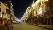 COVID19 Curfew Extended in AP: ఆంధ్రప్రదేశ్లో రాత్రి కర్ఫ్యూ పొడిగిస్తూ రాష్ట్ర ప్రభుత్వం నిర్ణయం, ఆగస్టు 14 వరకూ కర్ఫ్యూను పొడిగిస్తూ ఉత్తర్వులు