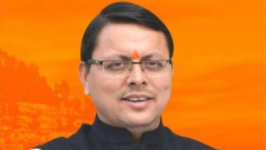 Pushkar Singh Dhami: ఉత్తరాఖండ్ నూతన ముఖ్యమంత్రిగా పుష్కర్ సింగ్ ధామి బాధ్యతలు, పదవికి రాజీనామా చేసిన తీరత్ సింగ్ రావత్, ఆరు నెలల్లో ఎమ్మెల్యేగా ఎన్నిక కాలేనందున రాజీనామా నిర్ణయం