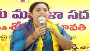 Shobha Hymavathi Quits TDP: టీడీపీకి మరో షాక్, మాజీ ఎమ్మెల్యే శోభా హైమావతి రాజీనామా, పార్టీలో తగిన గుర్తింపు లేదంటూ ఆవేదన